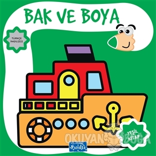 Kral Sakir Boyama Sayfasi Fil Necati Boyama Sayfasi
