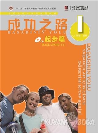 Başarının Yolu - Yabancılar İçin Çince Öğretimi Kitap Serisi 1