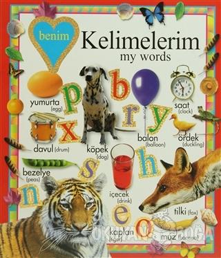 Benim Kelimelerim - My Words (Ciltli) - Kolektif - Abc Yayın Grubu