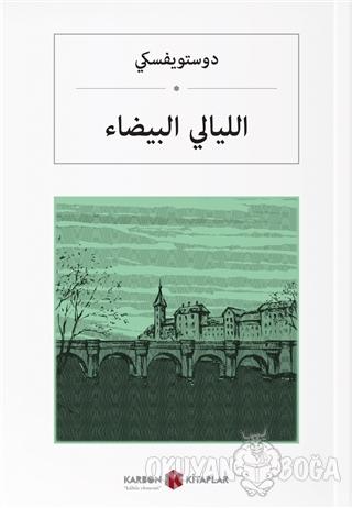 Beyaz Geceler (Arapça)
