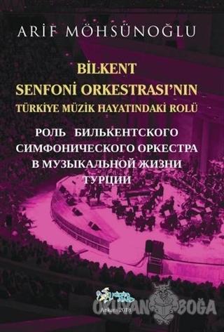 Bilkent Senfoni Orkestrası'nın Türkiye Müzik Hayatındaki Rolü