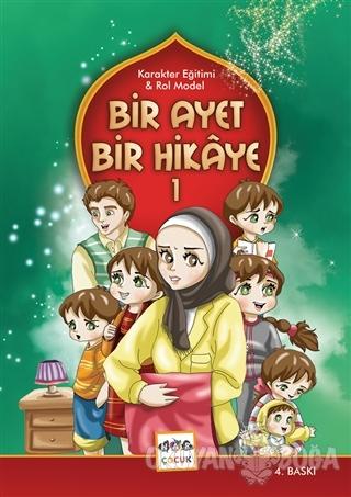 Bir Ayet Bir Hikaye 1 (Ciltli) - Meha Ali - Nar Yayınları