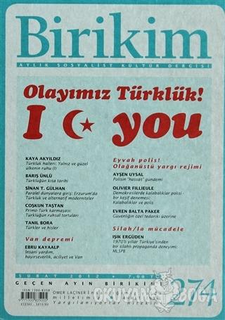 Birikim Aylık Edebiyat Kültür Dergisi Sayı: 274 - Kolektif - Birikim Y