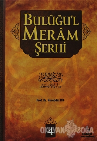 Buluğu'l Meram Şerhi Cilt: 4 (Ciltli) - Nureddin Itr - Tahlil Yayınlar
