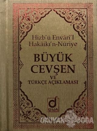 Büyük Cevşen ve Türkçe Açıklaması (Kod: 001) Cep Boy (Ciltli) - Kolekt