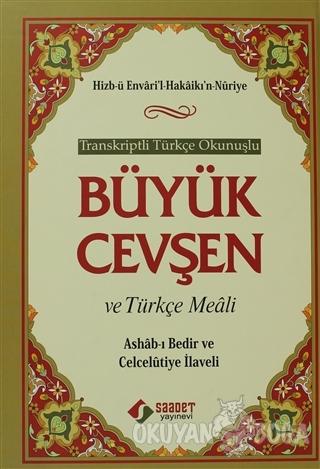 Büyük Cevşen ve Türkçe Meali(Hafız Boy) (Ciltli)