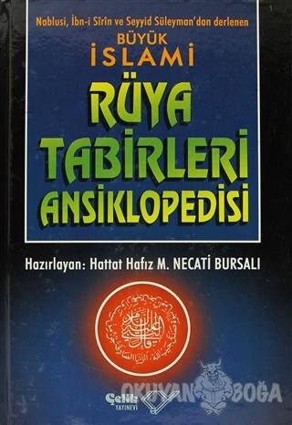 Büyük İslami Rüya Tabirleri Ansiklopedisi (Ciltli, 1. Hamur) - Kolekti