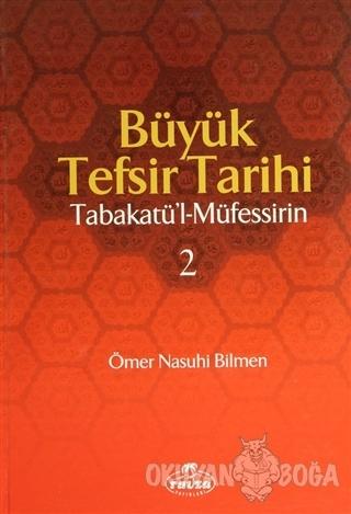 Büyük Tefsir Tarihi -Tabakatü'l-Müfessirin (2 Cilt Takım) (Ciltli) - Ö