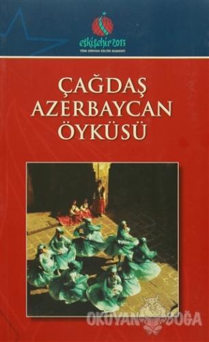 Çağdaş Azerbaycan Öyküsü
