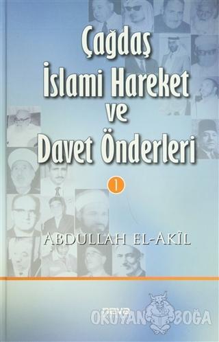 Çağdaş İslami Hareket ve Davet Önderleri 1 (Ciltli) - Abdullah El Akil
