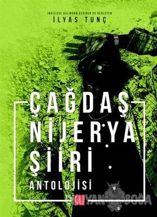 Çağdaş Nijerya Şiiri Antolojisi