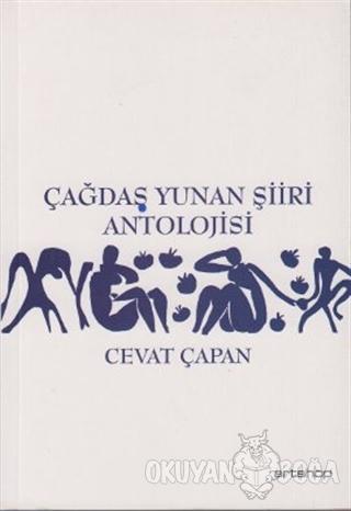 Çağdaş Yunan Şiiri Antolojisi - Cevat Çapan - Artshop Yayıncılık