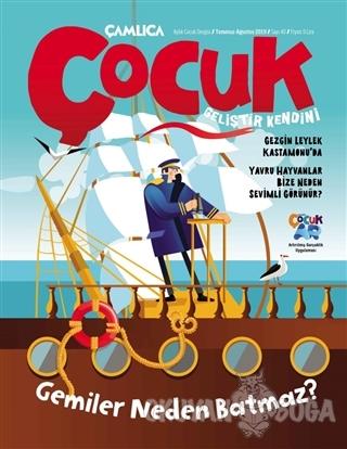 Çamlıca Çocuk Dergisi Sayı: 40 Temmuz - Ağustos 2019 - Kolektif - Çaml