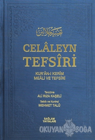 Celaleyn Tefsiri (3 Cilt Takm) (Ciltli)