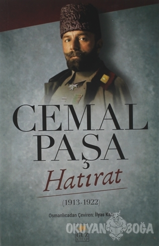 Cemal Paşa Hatırat (1913 - 1922)