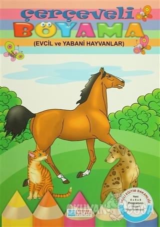 Çerçeveli Boyama - Evcil ve Yabani Hayvanlar - Kolektif - Evrensel İle