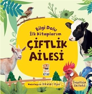 Çiftlik Ailesi - Bilgi Dolu İlk Kitaplarım - Kevser Aya - Sincap Kitap