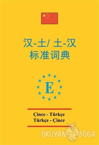 Çince - Türkçe ve  Türkçe - Çince  Standart  Sözlük