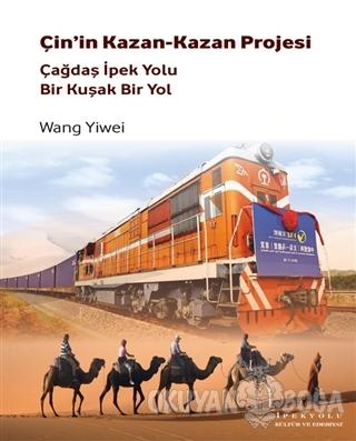 Çin'in Kazan - Kazan Projesi
