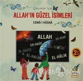 Çocuklar İçin Allah'ın Güzel İsimleri Esma-i Hüsna (Ciltli) - Semir Ha