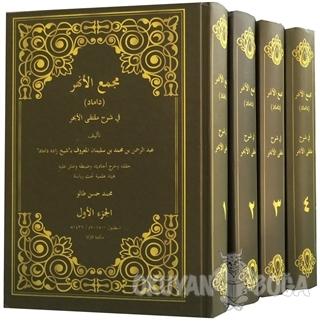 Damad Arapça Şamua 4 Cilt Takım (Ciltli)