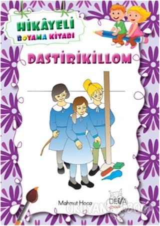 Dastirikillom - Mahmut Özkoca - Deva Yayıncılık