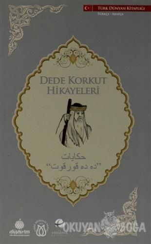 Dede Korkut Hikayeleri (Türkçe-Arapça)