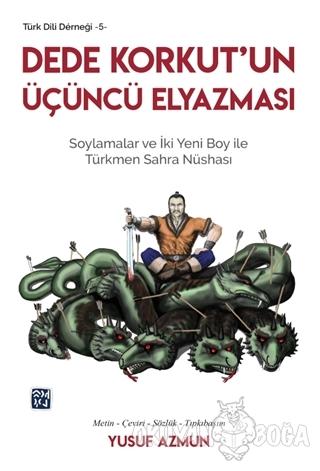 Dede Korkut'un Üçüncü Elyazması - Yusuf Azmun - Kutlu Yayınevi - Özel