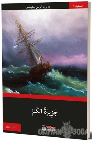 Define Adası (Arapça)