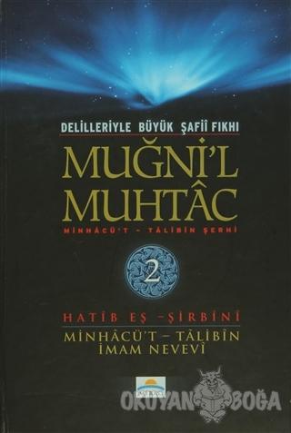 Delilleriyle Büyük Şafii Fıkhı - Muğni'l Muhtac 2. Cilt (Ciltli) - Hat