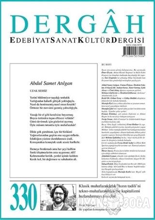 Dergah Edebiyat Kültür Sanat Dergisi Sayı: 330 Ağustos 2017 - Kolektif