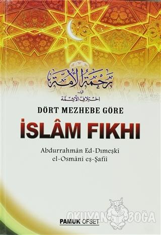 Dört Mezhebe Göre İslam Fıkhı (Fıkıh - 002) (Ciltli) - Abdurrahman ed-