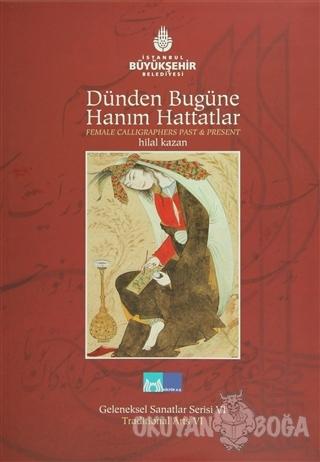 Dünden Bugüne Hanım Hattatlar - Female Calligraphers Past And Present (Ciltli)