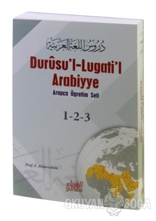 Durusu'l-Lugati'l Arabiyye - F. Abdurrahim - Guraba Yayınları