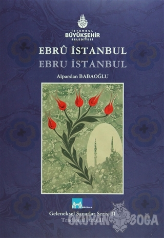 Ebru İstanbul (Ciltli)