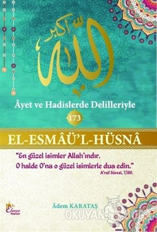 El - Esmaü'l - Hüsna - Adem Karataş - Ebrar Neşriyat