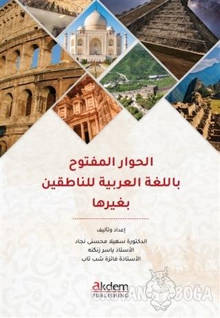 El-Hivaru'l-Meftuh Bi'l-luğati'l-Arabiyye li'n-Natikine Biğayriha - So