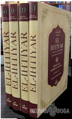 El-İhtiyar Li Ta'lil'l Muhtar Delilleriyle Hanefi Fıkhı Seyi (4 Kitap Takım) (Ciltli)