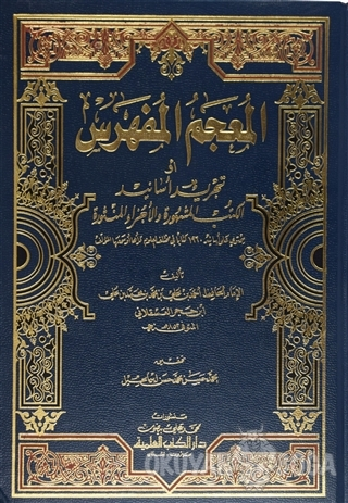 El-Mu'cemü'l-Müfehres Ev- Tecrid-ü Esanidü'l-Kütüb (Ciltli) - Kolektif