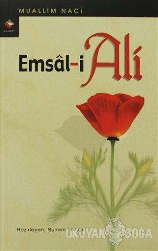 Emsal-i Ali