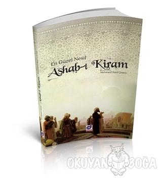 En Güzel Nesil Ashab-ı Kiram - Mehmet Said Çimen - Dua Yayınları
