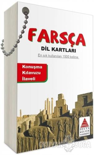 Farsça Dil Kartları