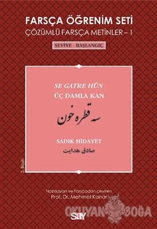 Farsça Öğrenim Seti 1 (Seviye-Başlangıç-Üç Damla Kan)