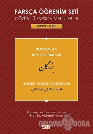 Farsça Öğrenim Seti 5 (Seviye - İleri)