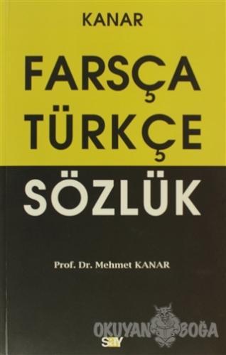 Farsça Türkçe Sözlük (Orta Boy)