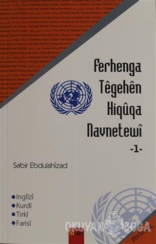 Ferhenga Tegehen Hiquqa Navnetewi 1