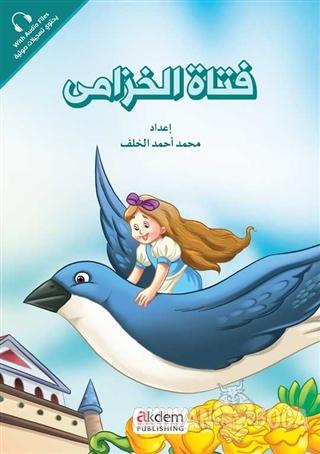 Fetatu'l-Huzama (Parmak Kız) - Prensesler Serisi - Kolektif - Akdem Ya