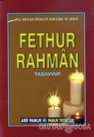 Fethur Rahman (Tasavvuf-025 / P12) - Şeyh Raslan Dımişki - Pamuk Yayın