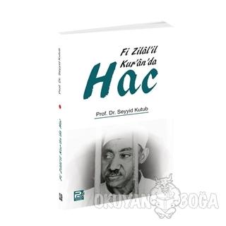 Fi Zilal'il Kur'an'da Hac