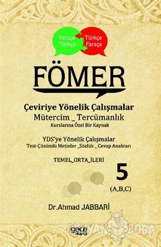 FÖMER - Çeviriye Yönelik Çalışmalar